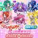 セガ、『ぷよぷよ!!クエスト』で『Yes!プリキュア5GoGo!』コラボを21日より開催決定! コラボ詳細を公開