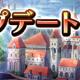 セガゲームス、『蒼空のリベラシオン』で大型アップデートの実施が決定! 最新情報は3月29日の「せがあぷ生放送っ!」で公開