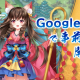 MorningTec Japan、和風放置系RPG『百姫退魔-放課後少女-』の事前登録をGoogle Playでも開始! 事前登録は5万人突破!