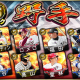 KONAMI、『プロ野球スピリッツA』で「2020 Series1」新選手追加! 1人1回限りの特別なスカウトを実施
