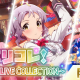 バンナム、『ミリシタ』でイベント「ミリコレ!」を開始! イベント限定カード「真壁瑞希」「豊川風花」、先行追加カード「七尾百合子」が登場!