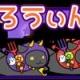 AMGゲームス、「猫侍」の公式アプリ第2弾『玉之丞のおでかけ』でハロウィンイベントを開催 期間限定の「はろうぃん」服を手に入れよう!