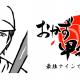ジオブレイン、登場する選手が全て「ごはんのおかず」の野球シミュレーションゲーム『おかず甲子園』のiOS版を配信開始