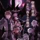 TVアニメ『キングスレイド 意志を継ぐものたち』のキービジュアルとプロモーション映像を公開
