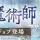 【Google Playランキング(6/19)】新ジョブ「人魚姫/メイジ」登場の『シノアリス』が3位 『DQMスーパーライト』は2つの地図ふくびきスーパー開催でトップ30復帰