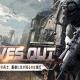 NetEase Games、『荒野行動』の訴訟報道とデマへの公式見解を発表 法的措置についての言及も【追記あり】