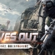 NetEase Games、『荒野行動』でアップデート…水陸ホバークラフトや中国製小銃81式、「カウボーイ衣装」、新スキン「金翼」の追加など