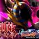 ブシロードとポケラボ、『戦姫絶唱シンフォギア XD』で3.5期イベント開催 「剛敵メダル」を集めてアイテムやカードをゲット!