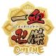 DMM GAMES、『一血卍傑-ONLINE-』の正式サービスを開始 インストール数5万件の突破を記念して特典アイテムを配布