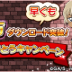 サイバード、『名探偵コナンパズル 盤上の連鎖』で新パズルステージ「CASE7」解放! 22万DL突破を記念したプレゼントキャンペーンも実施
