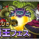 【Google Playランキング(12/27)】「魔王フェス」第2弾開催中の『DQMスーパーライト』が3ランクアップ 『FFXV:新たなる王国』はトップ30復帰