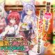 DMM GAMES、『かんぱに☆ガールズ』で開催中の「おゆぱに♨湯気とあのコとバスタオル」を更新!