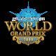 『シャドウバース』の世界大会「Shadowverse World Grand Prix 2019」と決勝大会開催地の埼玉県の特産品のコラボ商品製作が決定!