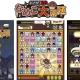 サクセス、「なめこ大繁殖」「上海」「クロスワード1000!」「どーぶつもりもり」を「Amebaかんたんゲーム」でリリース