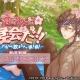 ギークスとgumi、『カクテル王子』でイベント「酒だ!桜だ!宴会だ!~同じアホなら飲まなきゃ損!損!~」を開催 期間限定オーダーを実施中