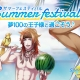 ジークレスト、『夢王国と眠れる100人の王子様』8月28日オフラインイベント「Summer Festival 2016」を開催決定!