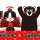NetEase Games、『決戦!平安京』で「くまモン」とのコラボを実施決定! 花火大会イベントも
