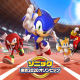 セガゲームス、『ソニック AT 東京2020オリンピック』事前登録30万件達成! SNSキャラクターアイコンをプレゼント