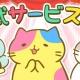 X-LEGEND ENTERTAINMENT、「みっちりねこ」のパズルゲーム『みっちりねこPOP』を配信開始! 中村悠一さんがひとり5役をつとめる新作PVも公開