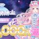 ユナイテッド、着替コーデ協力RPG『CocoPPa Dolls』の事前登録が1万人を達成! キャラ情報公開&主題歌ボーカリストオーディションを開催