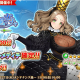 EXNOA、『英雄*戦姫WW』で『EU新風ガチャ』を開催!新規英雄『カトリーヌ・ド・メディチ』が登場