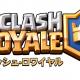 Supercell、『クラッシュ・ロワイヤル』が2018年アジア競技大会のeスポーツ種目に決定
