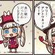 FGO PROJECT、WEBマンガ「ますますマンガで分かる!Fate/Grand Order」の第179話「次期大統領」を公開!