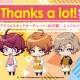 サニーサイドアップ、『A3!』のオリジナルグッズを全国の「ファミリーマート」「サークルK」「サンクス」で2月27日より展開