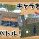 Taiyo Project、5分で楽しめるバトロワ系ゲーム『ハイスクールガールズシミュレーター2020』をリリース! 女子高校生が熾烈な争いを繰り広げる!