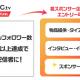 CyberZ、スポンサー企業と配信者を繋ぐ「OPENREC.tvスポンサーシップ(β版)」を開始