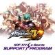 SNKプレイモア、PS4版『KOF XIV』によるe-Sportsのサポートプログラムを開始