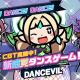 GAMEVIL COM2US Japan、今夏配信予定の総合エンタメゲーム『DANCEVIL(ダンスヴィル)』のβテストを本日より開催!
