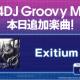 ブシロード、『グルミク』でアーケードリズムゲーム「WACCA Lily R」より「Exitium」を追加!