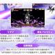 アニプレックス、『マギアレコード』でガチャ「Another Daze ~魔法少女かずみ☆マギカ~」を開催! かずみ、カオルの出現率アップ!