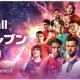 KONAMIの『ウイイレ2020』が7位とTOP10に復帰!! エージェントでマンチェスターセレクションを実施中