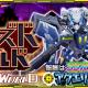 バンナム、『スーパーロボット大戦X-Ω』にて進撃イベント「Closed World」を開催! 「THE ビッグオー」が期間限定参戦