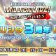 バンナム、『ミリシタ』でミリオンジュエル390個をプレゼント! 「Glow Map」に13人ライブ追加や「READY!!」無料DLも!
