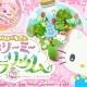 WFS、新作箱庭ゲーム『ハローキティ ドリーミーテラリウム』を「LINE QUICK GAME」にて事前登録開始!