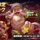 DeNAとテンセントゲームズ、『伝説対決』でイベント「雪の祭典」を開始! 森田成一さんや甲斐田裕子さんら声優陣によるボイス追加も