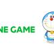 LINE、「LINE GAME」で「ドラえもん」のゲームアプリを2019年中に配信へ 開発と運営にkakao Games参画