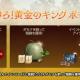 NCSOFT、『リネージュ2M』でイベント「弾けろ!黄金のキング ポモナ」や「団結せよ!血盟レイド!」を開催!