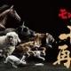ミクシィ、『モンスターストライク』本物の動物を一堂に集めたリアルレースを実施 ゲーム内で順位予想をし3億円分の賞金を山分け!