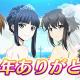 KADOKAWA、『魔法科高校の劣等生 スクールマギクスバトル』で期間限定イベント「春の嵐は突然に」や「魔法式ガチャ」を実施