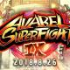 アソビモ、『アヴァベルオンライン』のゲーム大会となる第9回「AVABEL SUPER FIGHT!!」を8月26日に開催
