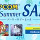カプコン、 PlayStation Storeで実施中のDays of Playにてカプコンタイトルのセールを実施中! 『バイオハザード RE:3』や『MHW:アイスボーン』など