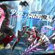 エイジ、『感染×少女』でメインストーリー第二部のキービジュアルを公開! 新キャラクター3名の情報も
