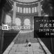 スクエニ、『ニーア リィンカーネーション』の公式生放送の第4回を7月16日21時より配信 原由実さん、長江里加さん、喜多村英梨さんが出演