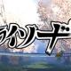 【Steam】SAT-BOXのVRアクション『Samurai Sword VR』のセールは4月10日の深夜26時まで