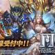 崑崙日本、スマホ向けファンタジーMMORPG『MU:奇蹟の覚醒』を今夏配信へ 本日より事前登録キャンペーンを開始!