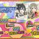 オルトプラス、『ゆゆゆい』で「『鷲尾須美は勇者である』ピックアップガチャ」を明日16時より開催